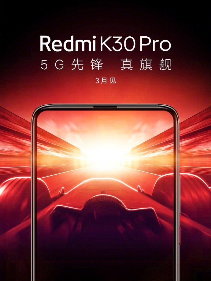 آیا گوشی Redmi K30 Pro ارزانترین پرچمدار امسال است؟