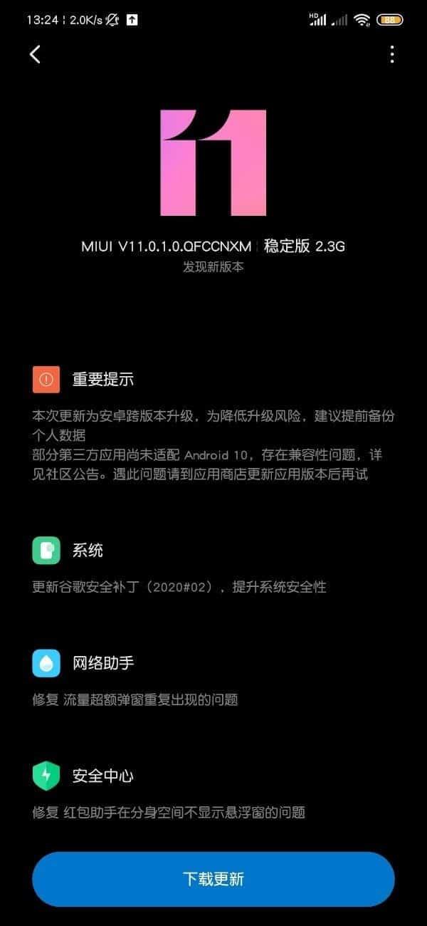 بهروزرسانی اندروید 10 برای گوشی CC9 شیائومی منتشر شد