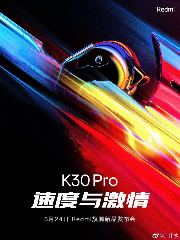 تاریخ رونمایی و ظاهر نهایی گوشی Redmi K30 Pro مشخص شد