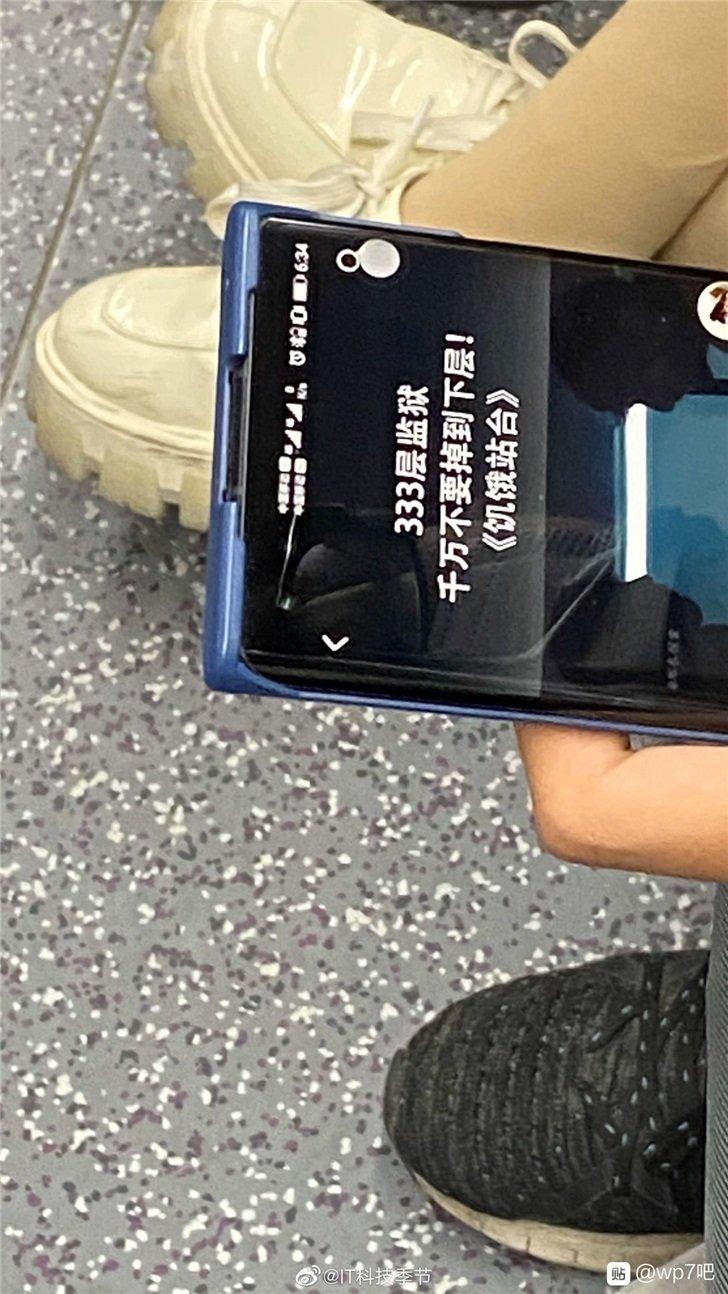روکیدا - تصاویر گوشی Honor 30 Pro به بیرون درز کرد - Honor 30 pro, آنر, گوشی Honor 30 pro, گوشی های هوشمند, گوشی هوشمند