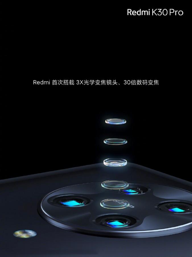 دو گوشی Remi K30 Pro رسما معرفی شدند؛ ارزانترین پرچمدارها؟ 2