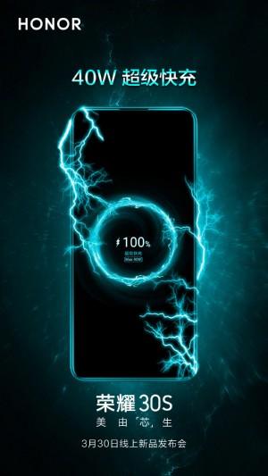 رندرهای رسانهای گوشی Honor 30s 5G منتشر شد