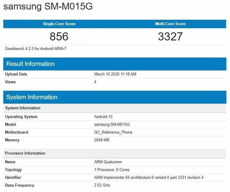 سامسونگ به زودی گوشی گلکسی M01 را وارد بازار میکند