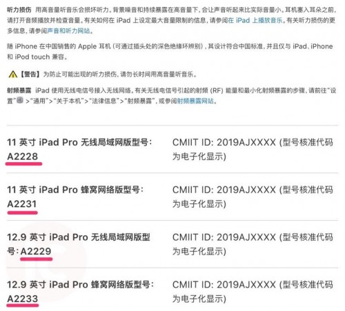 سوتی اپل تعداد مدلهای جدید آیپد پرو را مشخص کرد