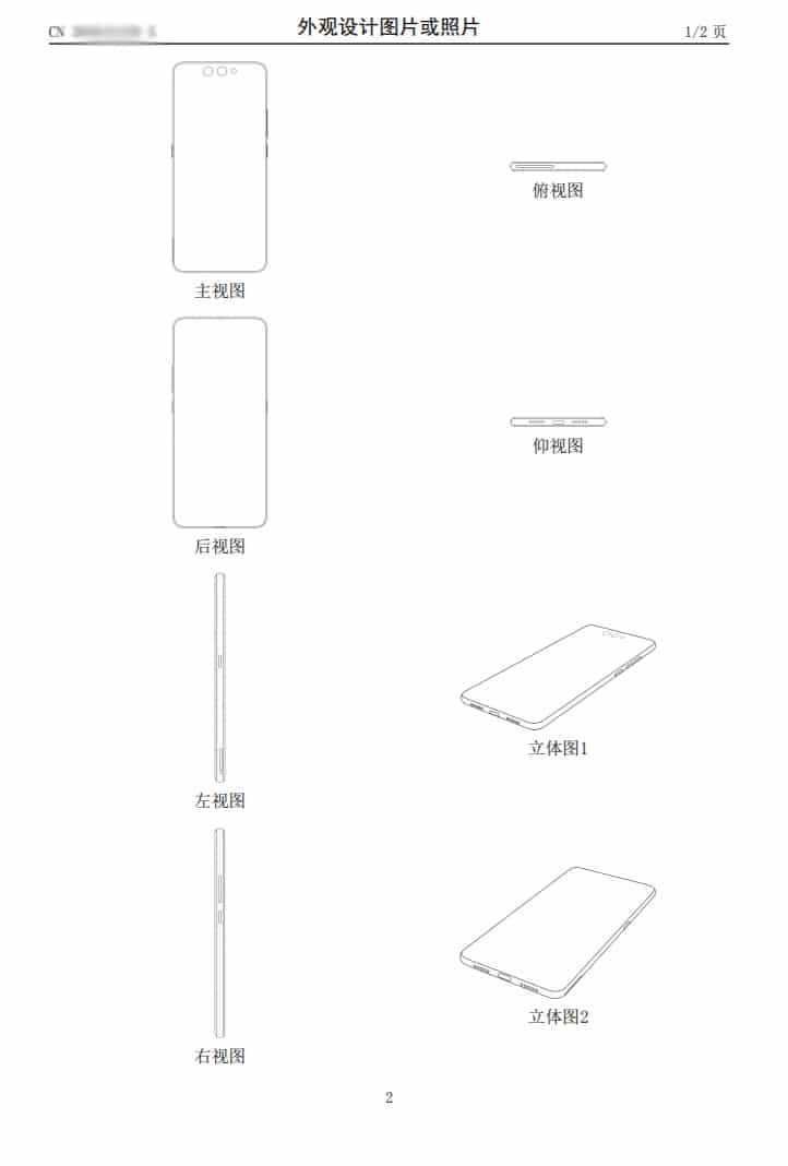 شیائومی در حال ساخت یک گوشی تاشو با طراحی دوربین بیهمتا است
