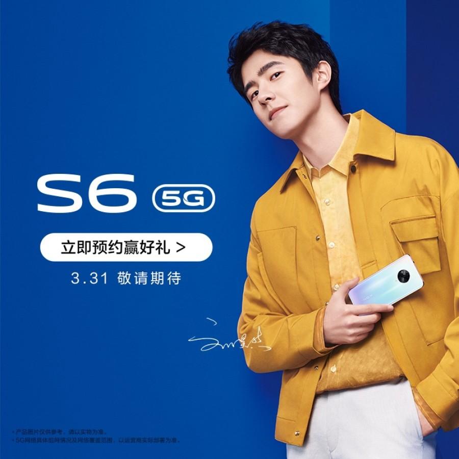 طراحی و مشخصات دوربین گوشی vivo S6 5G مشخص شد 1