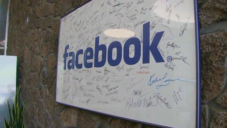 فیسبوک جلوی تبلیغات مربوط به فروش ماسک را میگیرد 1