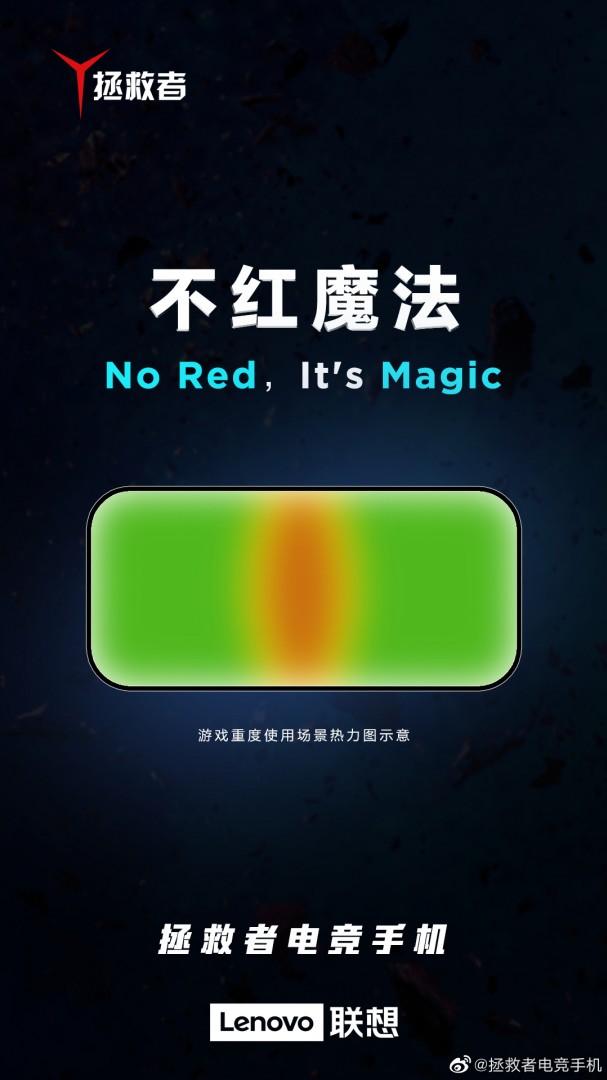 لنوو در تبلیغ جدید خود سرعت گوشی گیمینگ لژیون را مشخص کرد