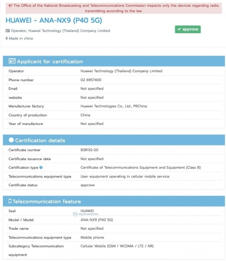 مجوز جدید دو گوشی P40 و P40 Pro هوآوی قابلیتهای 5G آنها را تایید میکند