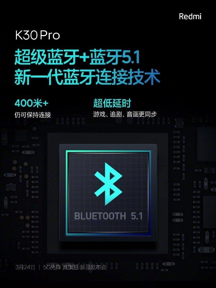 با قابلیتهای اتصالی Redmi K30 Pro آشنا شوید؛ محدوده بلوتوث تا 400 متر!
