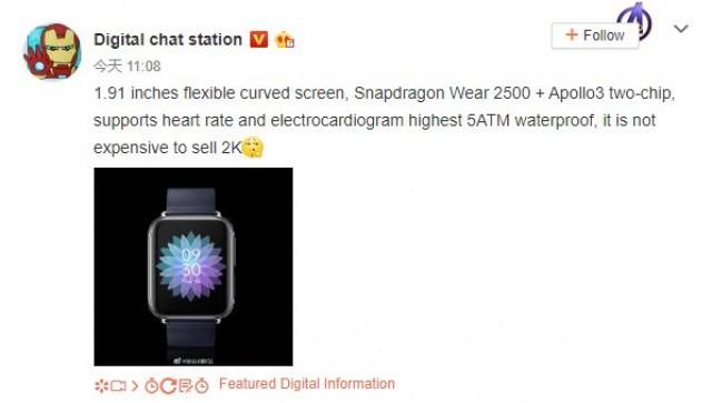 مشخصات اصلی ساعت هوشمند Oppo Watch لو رفت