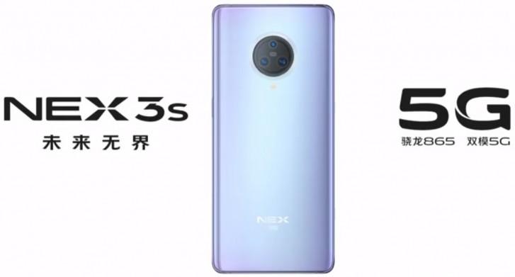 مشخصات چیپست و دوربین گوشی vivo NEX 3s 5G رسما تایید شد