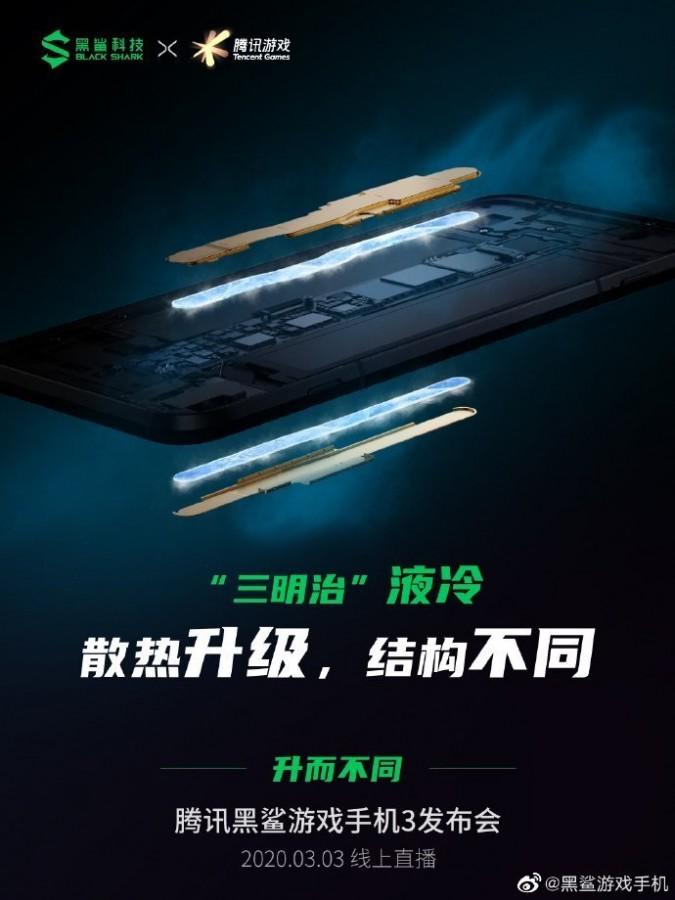 مشخصات کلیدی سری گوشی گیمینگ Black Shark 3 به بیرون درز کرد
