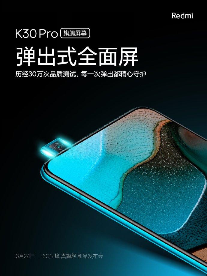 چرا نمایشگر گوشی Redmi K30 Pro تنها 60 هرتز است؟