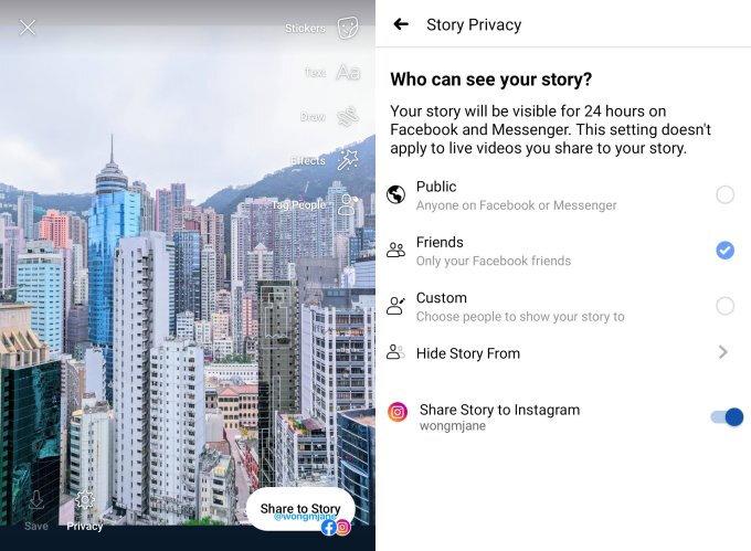 کاربران فیسبوک به زودی خواهند توانست استوریهای خود را همزمان روی اینستاگرام بفرستند