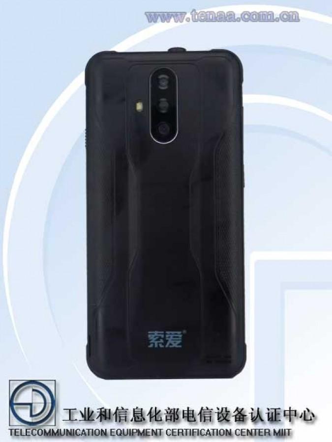 گوشی مرموز S20A سونی چه مشخصاتی دارد؟ 3