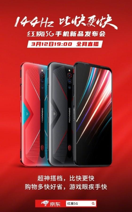 گوشی گیمینگ Red Magic 5G برای نشستن روی تخت سلطنت میآید؟ 4