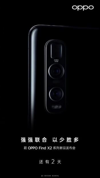 گوشی Find X2 Pro اوپو یک لنز پریسکوپ خواهد داشت