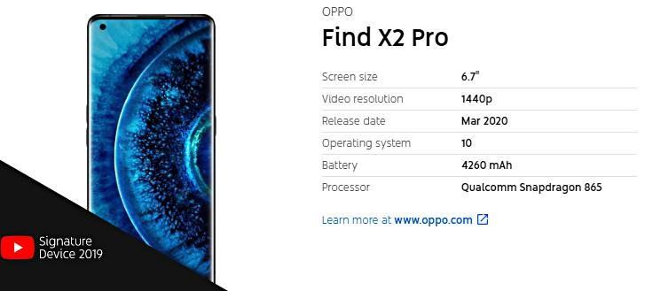 یوتیوب نیز نمایشگر گوشی Find X2 Pro اوپو را تحسین کرد