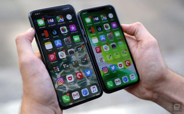 iOS 14 به کاربران اجازه میدهد مانند یک فهرست بین اپلیکیشنها اسکرول کنند