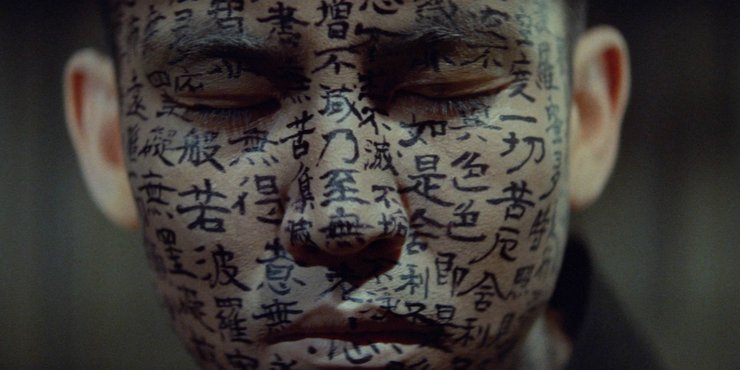 بهترین فیلم های ترسناک ژاپنی: 25 فیلم برای تجربه خالص ترس