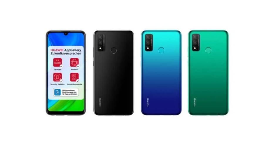 روکیدا - گوشی هواوی P smart 2020 با سرویس های گوگل، به طور رسمی معرفی شد - موبایل, گوشی هوشمند