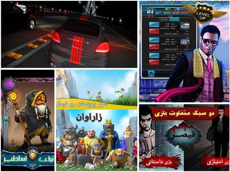 صنعت بازی ایران در زمستان گذشته چقدر درآمد داشته است؟