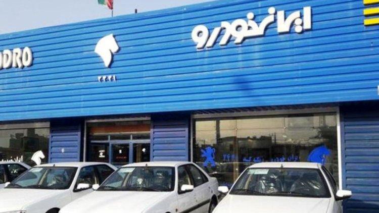 قرعهکشی ثبت نامیهای 8 محصول ایران خودرو شروع شد
