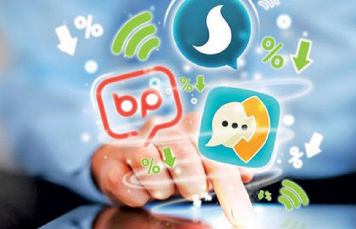نرخ تماس صوتی پیام رسانهای بومی چقدر خواهد بود؟