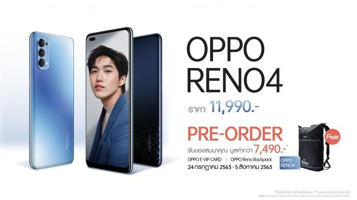 نسخه جهانی گوشی Oppo Reno4 در سکوت معرفی شد
