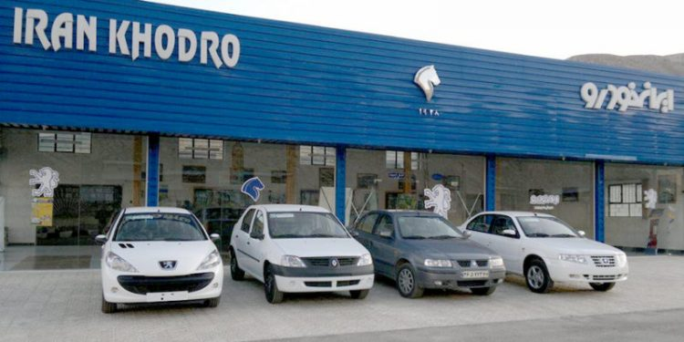 برای واریز وجه خودروهای فروش فوقالعاده ایرانخودرو تا کی وقت داریم؟