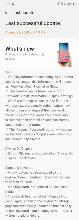 بهروزرسانی One UI 2.5 برای گوشی گلکسی زد فلیپ سامسونگ منتشر شد