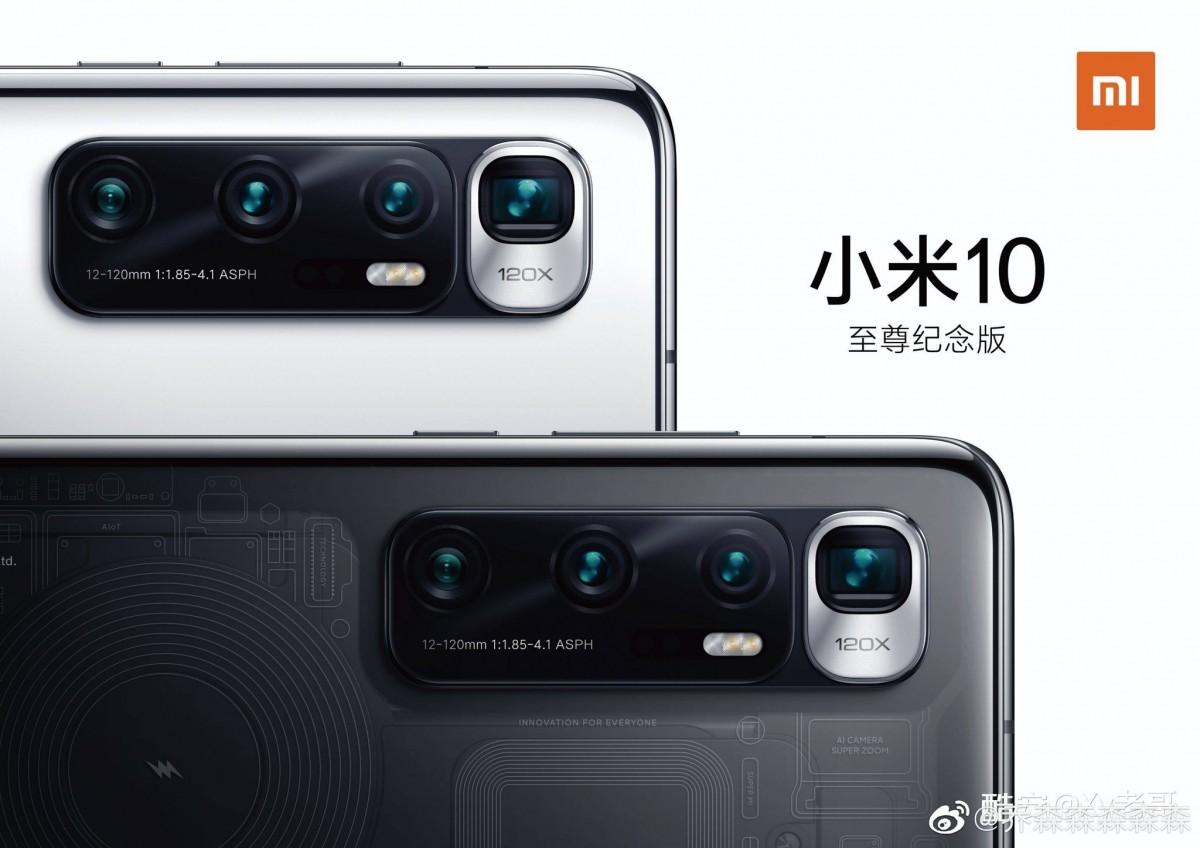 تمام اطلاعات جدیدی که در مورد گوشی Mi 10 اولترا شیائومی میدانیم