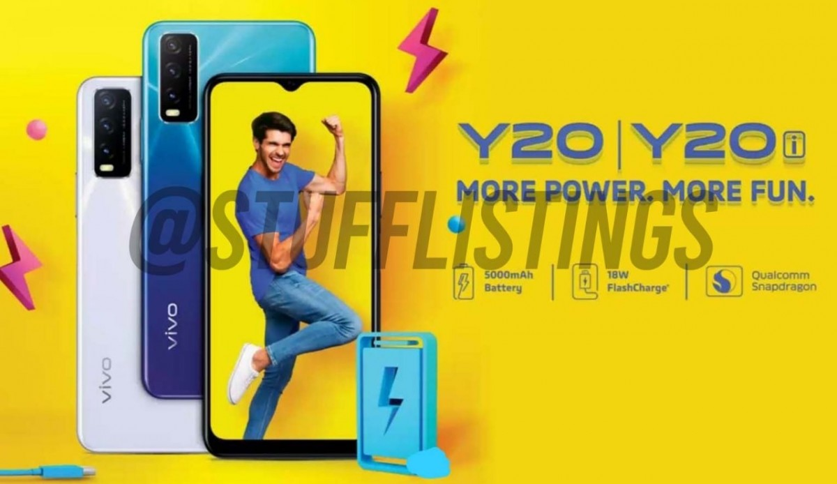 دو گوشی vivo Y20 و Y20i چه مشخصاتی خواهند داشت؟
