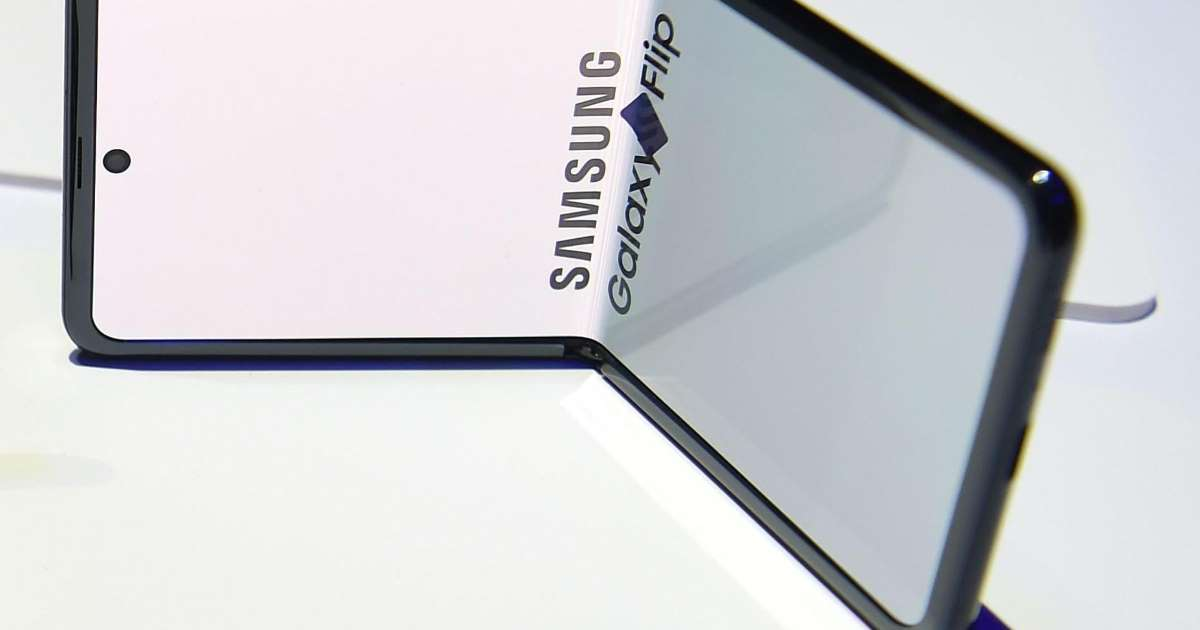 سامسونگ قصد دارد یک گوشی تاشو ارزان وارد بازار کند
