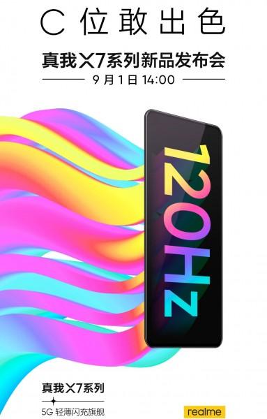 سری ریلمی ایکس 7 با نمایشگر 120 هرتز و پشتیبانی از 5G در راه هستند