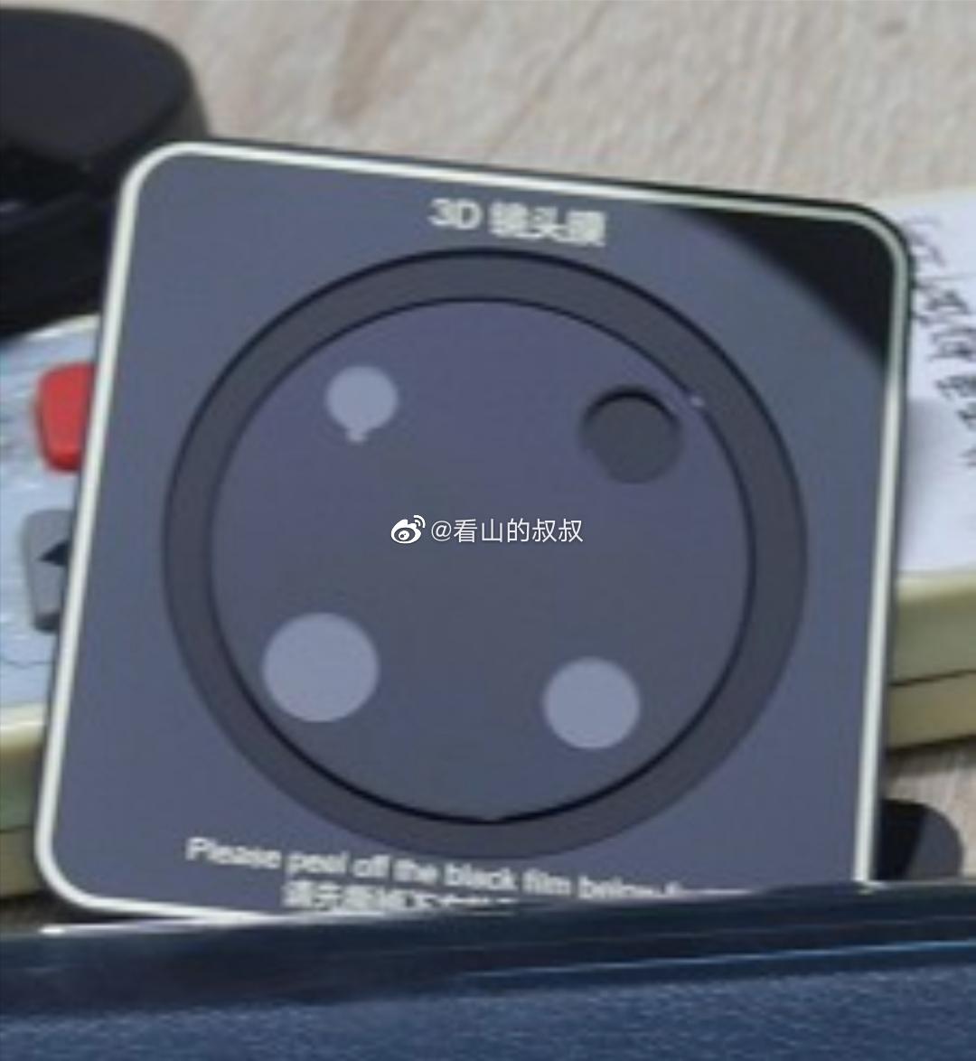سه گوشی میت 40 مورد تایید سازمان MIIT قرار گرفتند