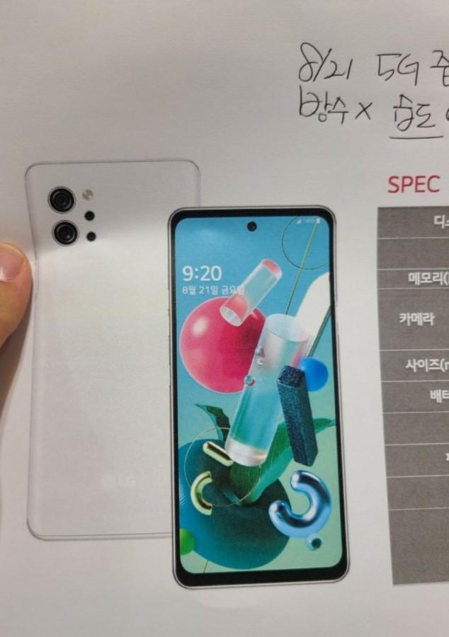 مشخصات کامل و تصویر گوشی LG Q92 5G به بیرون درز کرد