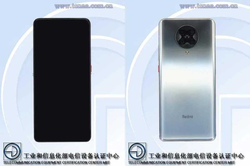 گوشی ردمی K30 اولترا یک نمایشگر اولد 120 هرتز خواهد داشت