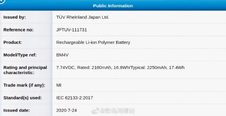 گوشی Mi 10 پرو پلاس یک باتری 4500 میلیآمپر ساعت دو بخشی خواهد داشت