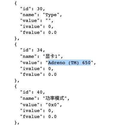 گوشی Mi CC10 Pro شیائومی در بنچمارک Geekbench محک زده شد