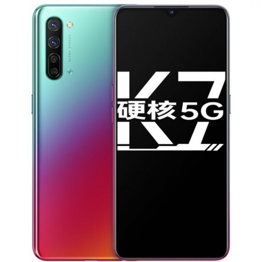 گوشی Oppo K7 5G رسما معرفی شد