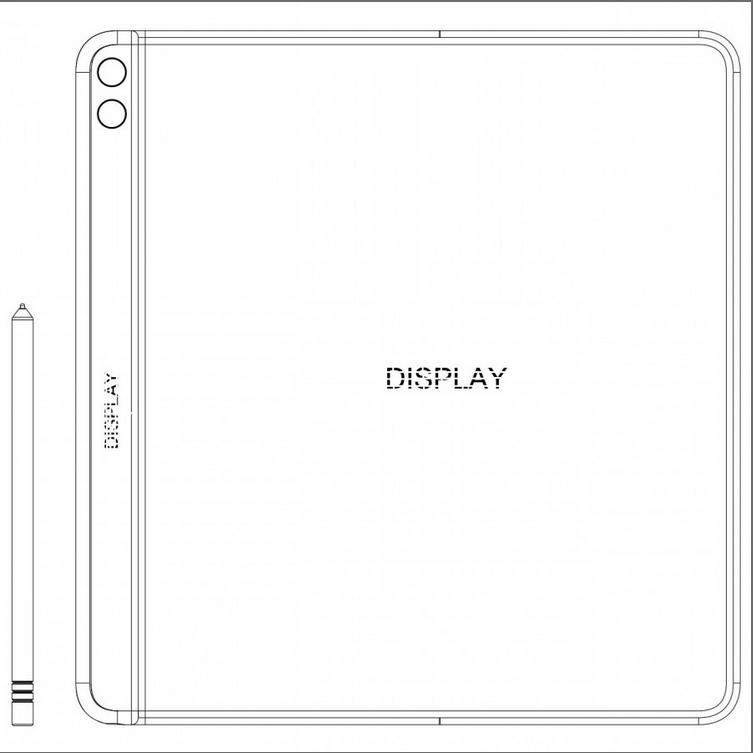 Screenshot 2020 08 10 Huawei Mate X2 to come with an inward folding display1