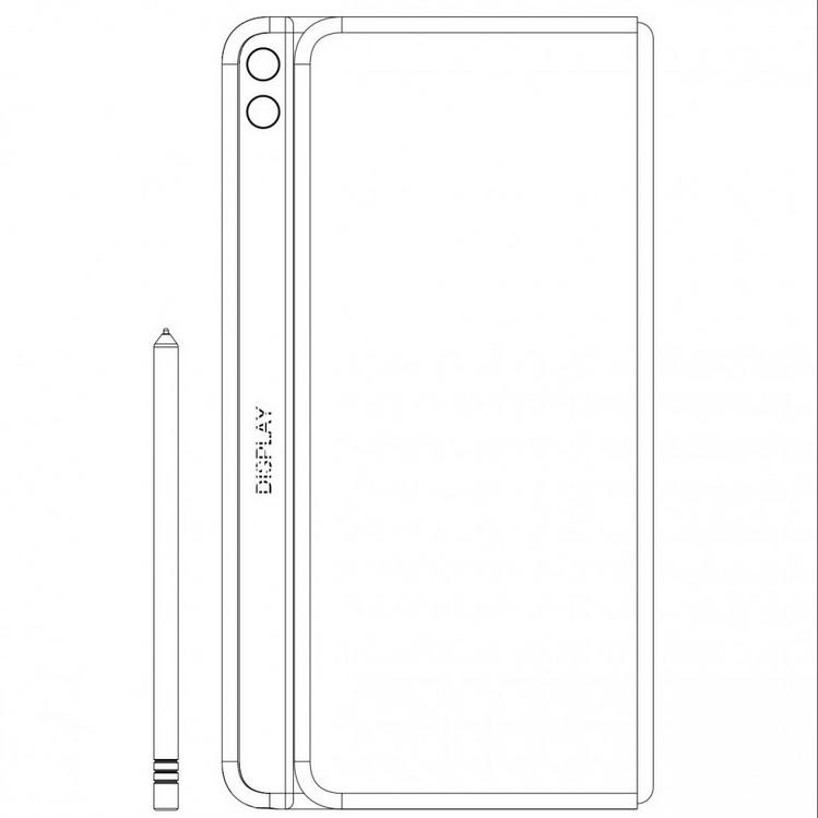 Screenshot 2020 08 10 Huawei Mate X2 to come with an inward folding display2