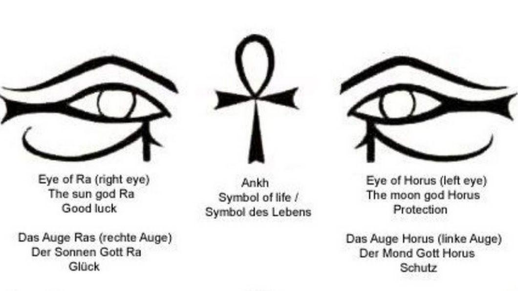 روکیدا - پنج الهه و خدای شگفتانگیر مصری که باید بشناسید! -