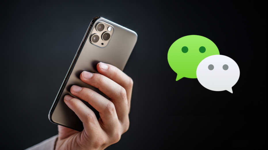 iphone wechat ban adobestock e1597079823650