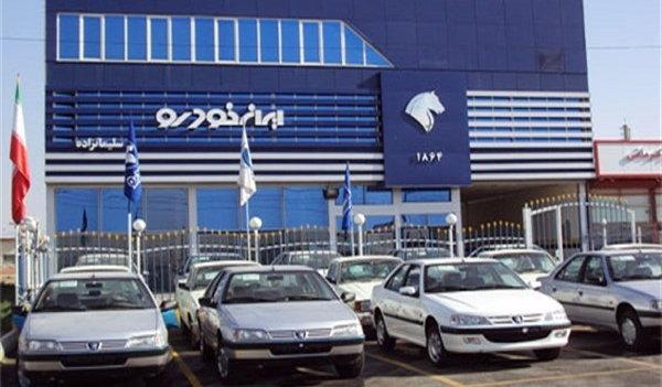 ایران خودرو برای پیش فروش محصولات خود چه برنامهای دارد