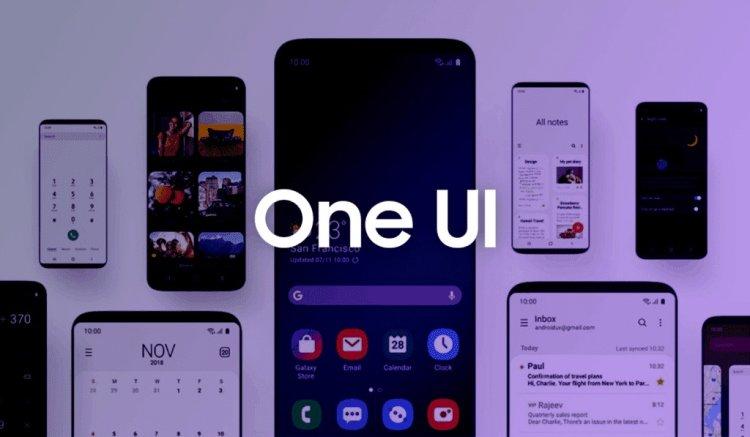 کدام گوشیهای سامسونگ بهروزرسانی لانچر One UI 2.5 را دریافت خواهند کرد (3)