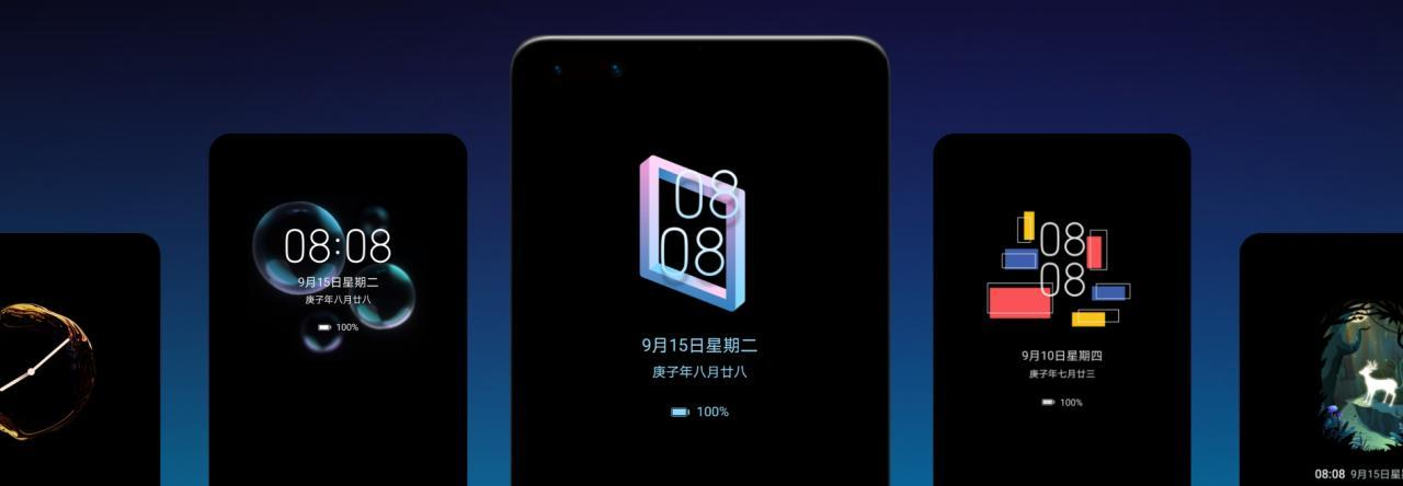 روکیدا | کدام گوشیهای هوآوی آپدیت EMUI 11 را دریافت خواهند کرد؟ | EMUI 11, آنر, بهترین گوشی های هواوی, تحریمهای هوآوی, سیستم عامل Harmony, هوآوی, گوشی P40 Pro هوآوی, گوشی P40 هوآوی
