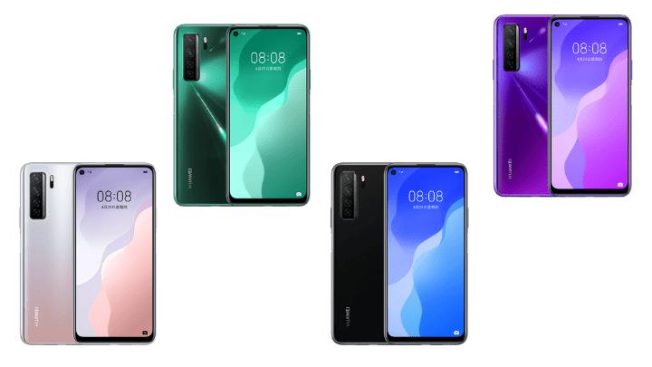 روکیدا   هوآوی گوشی Nova 7 SE 5G Youth را با قیمت استثنایی معرفی کرد   بهترین گوشی های هواوی, بهترین گویشی های هواوی 2020, هوآوی, هواوی, گوشی Nova 7